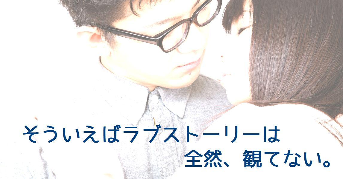 【若干ネタバレ】2014年・春ドラマの感想つれづれ