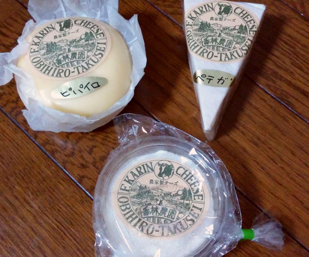 香林農場さんのチーズ