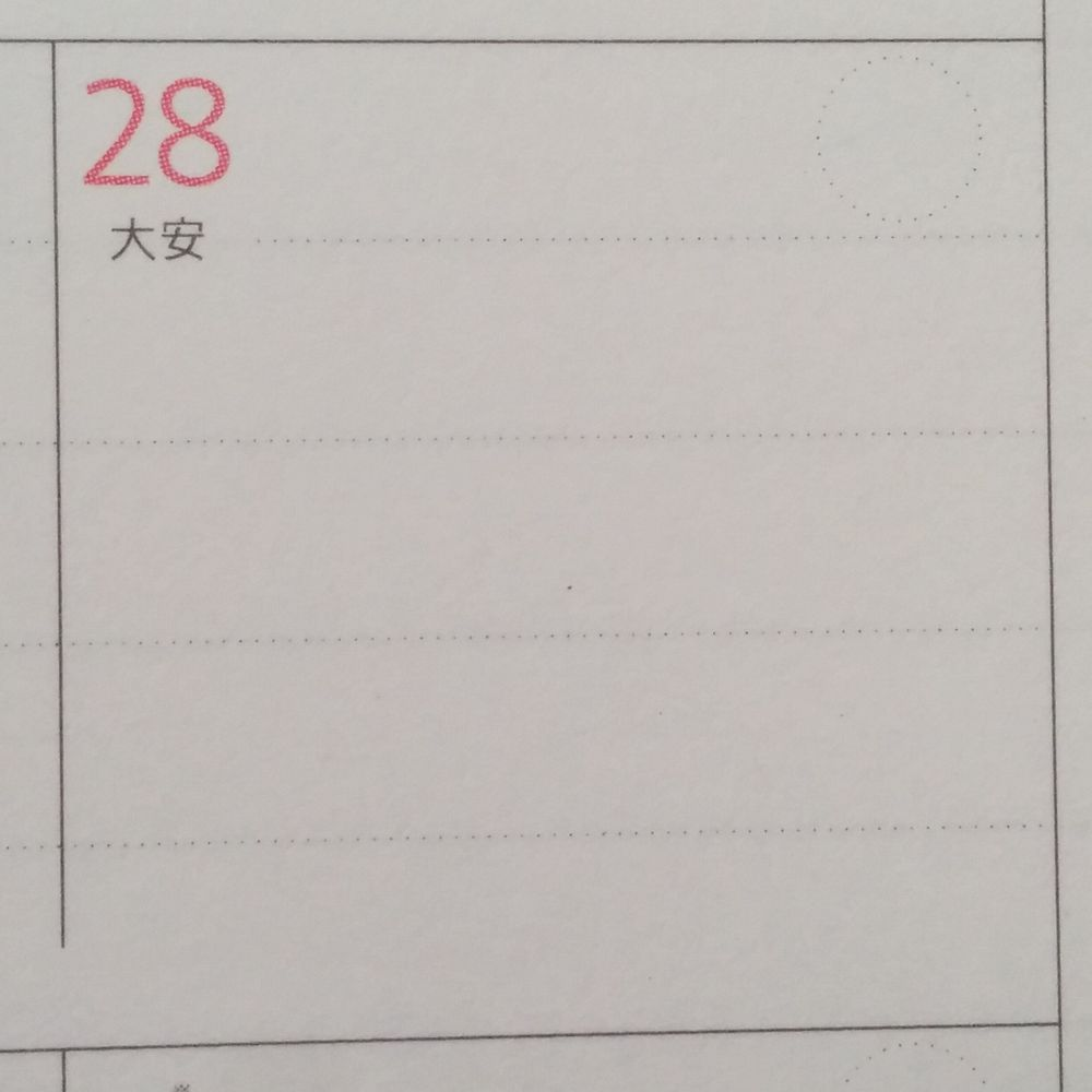 月間カレンダーのアップ画像