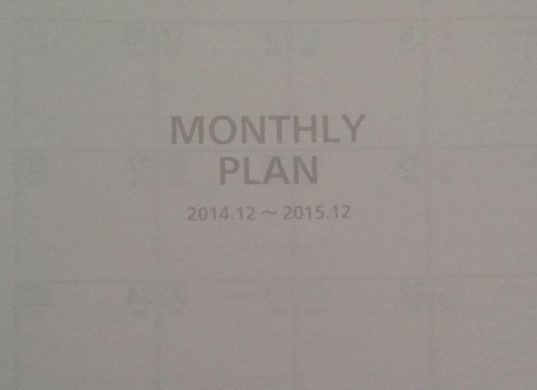 月間カレンダー表紙
