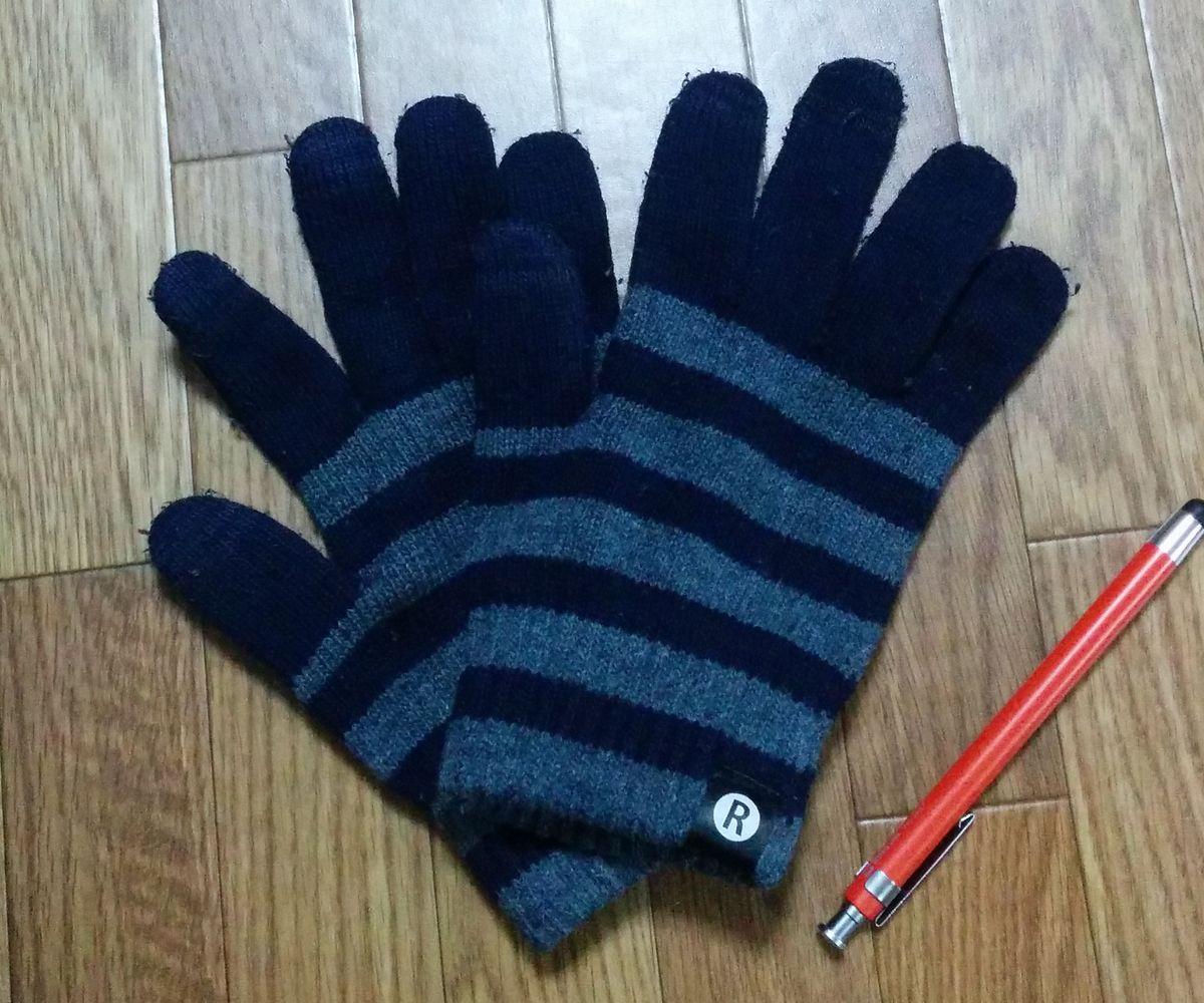 シマシマ手袋とTSUTAYAで買ったボールペン兼タッチペン