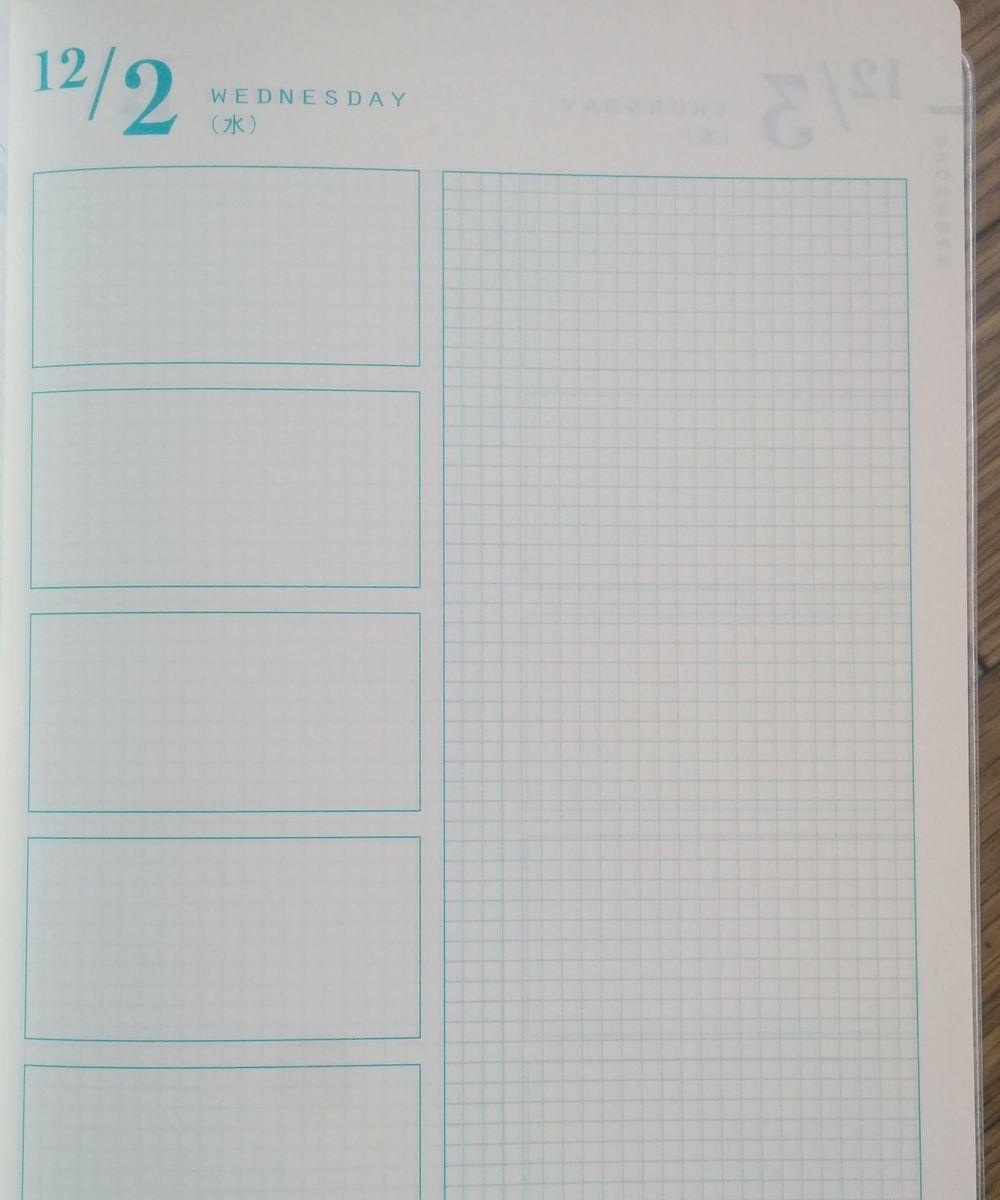 週末野心手帳のデイリーページ