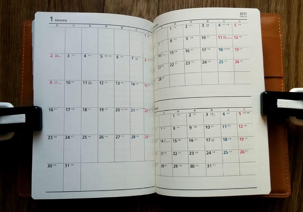 翌年の月間カレンダー