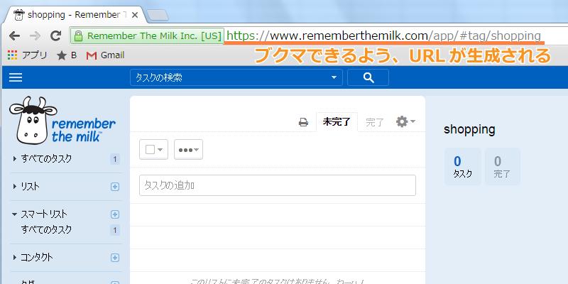 検索URLが反映されたアドレスバー