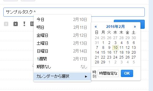 スマートアドで表示されるカレンダーピッカー画面