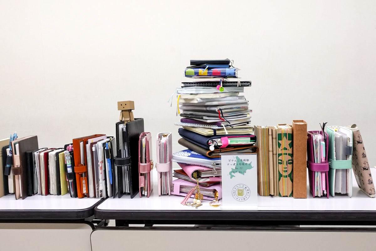 #どさんこ手帳部 さんの #札幌手帳オフ へ参加して参りました