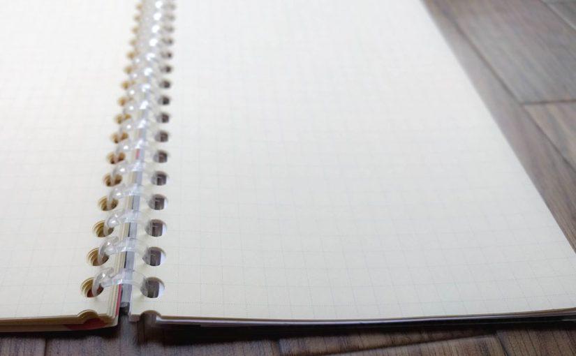 7月の手帳の使い方