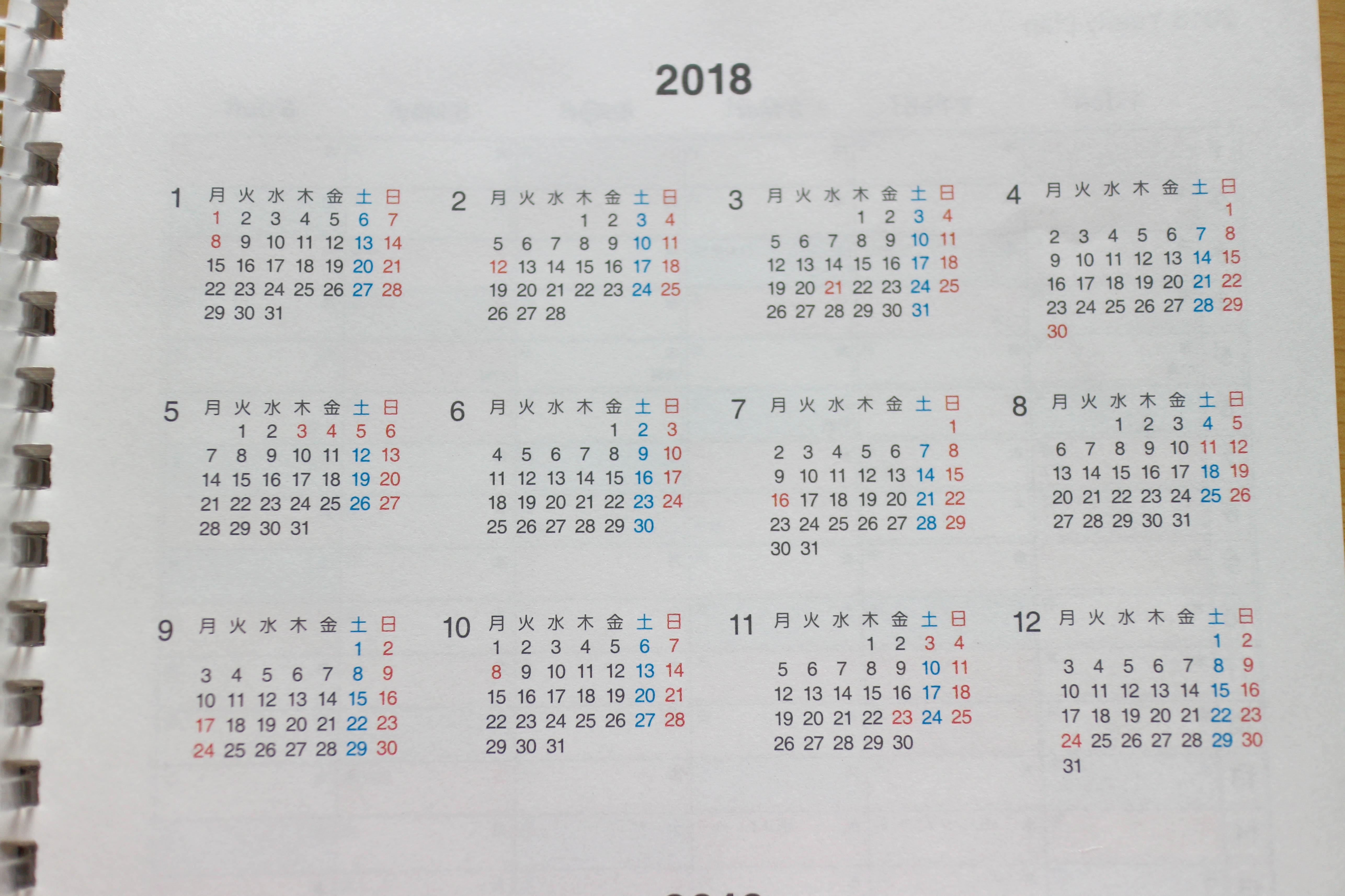 年間カレンダーを拡大したもの