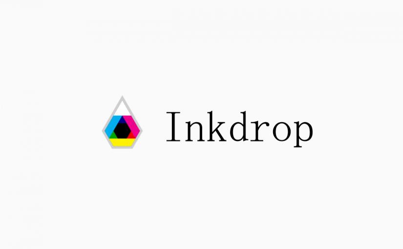 GTDプロジェクト管理やブログの下書きなどに。私の『Inkdrop』の使い方